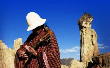 Amazon & Machu Picchu - 8 day
