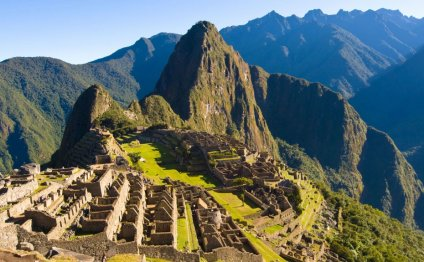 How to Travel to Machu Picchu