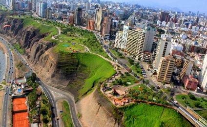 Peru Turismo 2016 Mp3 Download