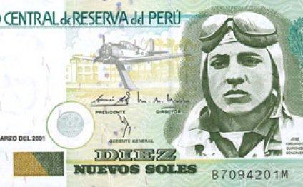 Peru Money - Front