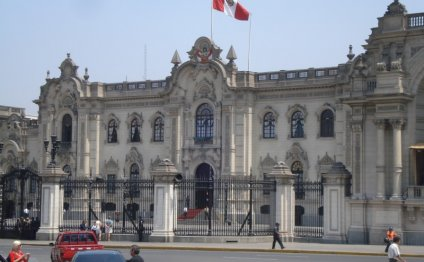 Peru Government Palace (2).jpg