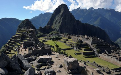 Best ways to reach Machu